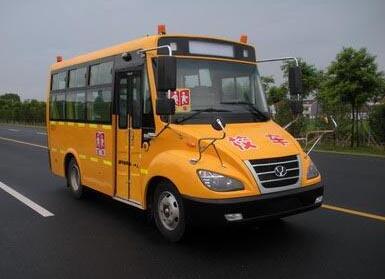 校车GPS安全管理