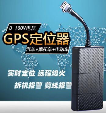 GPS定位,通用型808协议GPS定位器